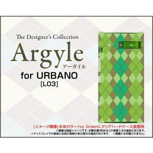 スマホケース URBANO L03 KYY23 ハードケース/TPUソフトケース Argyle(アーガイル) type003 あーがいる 格子 菱形 チェック|orisma