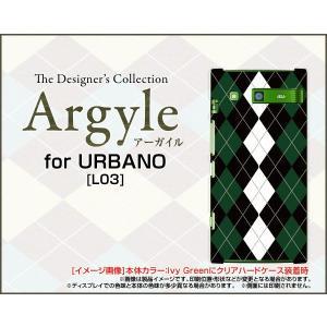 スマホケース URBANO L03 KYY23 ハードケース/TPUソフトケース Argyle(アーガイル) type004 あーがいる 格子 菱形 チェック|orisma