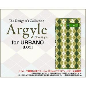 スマホケース URBANO L03 KYY23 ハードケース/TPUソフトケース Argyle(アーガイル) type005 あーがいる 格子 菱形 チェック|orisma
