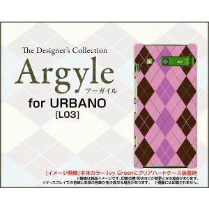 スマホケース URBANO L03 KYY23 ハードケース/TPUソフトケース Argyle(アーガイル) type006 あーがいる 格子 菱形 チェック|orisma