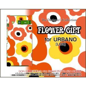 スマホケース URBANO L03 KYY23 ハードケース/TPUソフトケース フラワーギフト(オレンジ×イエロー) カラフル ポップ 花 オレンジ 黄色(イエロー)|orisma