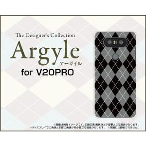 スマホケース V20 PRO L-01J ハードケース/TPUソフトケース Argyle(アーガイル) type002 あーがいる 格子 菱形 チェック|orisma