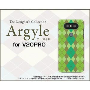 スマホケース V20 PRO L-01J ハードケース/TPUソフトケース Argyle(アーガイル) type003 あーがいる 格子 菱形 チェック|orisma