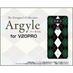 スマホケース V20 PRO L-01J ハードケース/TPUソフトケース Argyle(アーガイル) type004 あーがいる 格子 菱形 チェック|orisma