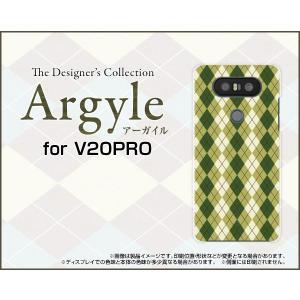 スマホケース V20 PRO L-01J ハードケース/TPUソフトケース Argyle(アーガイル) type005 あーがいる 格子 菱形 チェック|orisma