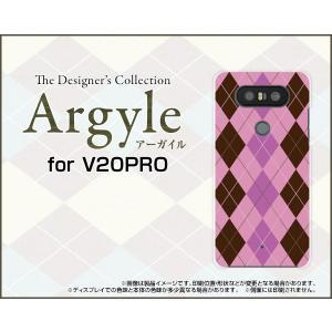 スマホケース V20 PRO L-01J ハードケース/TPUソフトケース Argyle(アーガイル) type006 あーがいる 格子 菱形 チェック|orisma