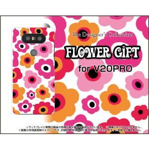 スマホケース V20 PRO L-01J ハードケース/TPUソフトケース フラワーギフト(ピンク×オレンジ) カラフル ポップ 花 ピンク オレンジ|orisma