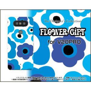 スマホケース V20 PRO L-01J ハードケース/TPUソフトケース フラワーギフト(ブルー×水色) カラフル ポップ 花 青(ブルー) 水色|orisma