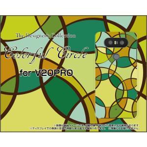 V20 PRO L-01J ハードケース/TPUソフトケース 液晶保護フィルム付 Colorful Circle 緑 ステンドグラス モザイク orisma