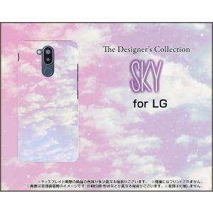 スマホケース LG style2 L-01L docomo ハードケース/TPUソフトケース SKY(ピンク×ブルー) 空 雲 そら くも 朝|orisma