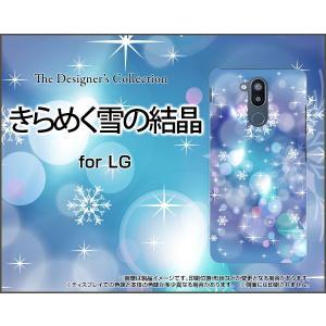 スマホケース LG style2 L-01L docomo ハードケース/TPUソフトケース きらめく雪の結晶 冬 結晶 スノー ひかり 光 反射|orisma