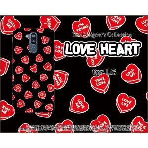 LG style2 L-01L docomo ハードケース/TPUソフトケース 液晶保護フィルム付 LOVE HEART(ブラック・ランダム) はーと ラブ 気持ち エモーション|orisma