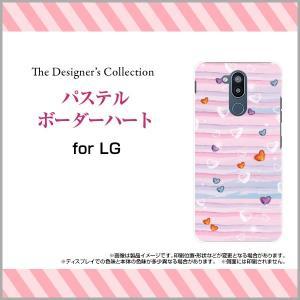 スマホケース LG style2 L-01L docomo ハードケース/TPUソフトケース パステ...