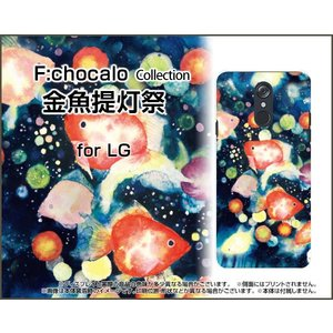 LG style L-03K ハードケース/TPUソフトケース 液晶保護フィルム付 金魚提灯祭 F:chocalo デザイン 金魚 提灯 夏 祭り 夜|orisma
