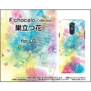 LG style L-03K ハードケース/TPUソフトケース 液晶保護フィルム付 巣立つ花 F:chocalo デザイン 花 春 鳥 かわいい きれい|orisma