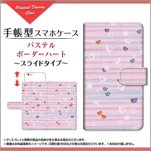 LG K50 SoftBank 手帳型 スライド式 ケース 液晶保護フィルム付 パステルボーダーハー...