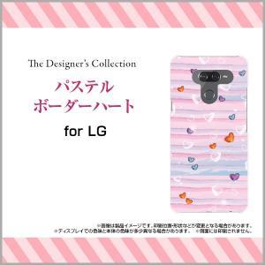 スマホケース LG K50 SoftBank ハードケース/TPUソフトケース パステルボーダーハー...