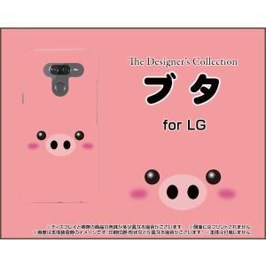 スマホケース LG K50 SoftBank ハードケース/TPUソフトケース ブタ 動物 ブタ 豚...