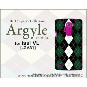スマホケース isai VL LGV31 ハードケース/TPUソフトケース Argyle(アーガイル) type004 あーがいる 格子 菱形 チェック|orisma