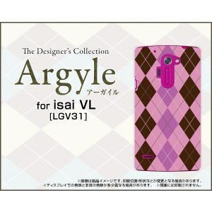 スマホケース isai VL LGV31 ハードケース/TPUソフトケース Argyle(アーガイル) type006 あーがいる 格子 菱形 チェック|orisma