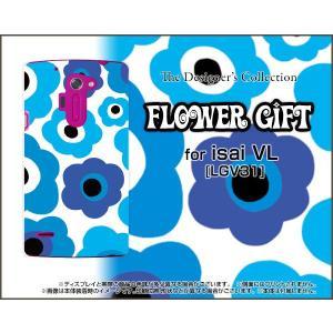 スマホケース isai VL LGV31 ハードケース/TPUソフトケース フラワーギフト(ブルー×水色) カラフル ポップ 花 青(ブルー) 水色|orisma