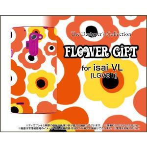 スマホケース isai VL LGV31 ハードケース/TPUソフトケース フラワーギフト(オレンジ×イエロー) カラフル ポップ 花 オレンジ 黄色(イエロー)|orisma