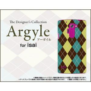スマホケース isai vivid LGV32 ハードケース/TPUソフトケース Argyle(アーガイル) type001 あーがいる 格子 菱形 チェック orisma