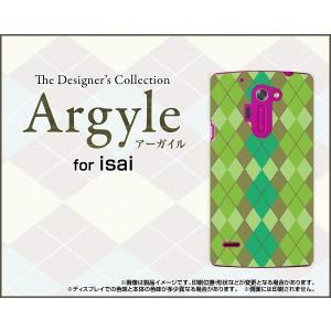 スマホケース isai vivid LGV32 ハードケース/TPUソフトケース Argyle(アーガイル) type003 あーがいる 格子 菱形 チェック orisma