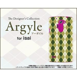 スマホケース isai vivid LGV32 ハードケース/TPUソフトケース Argyle(アーガイル) type005 あーがいる 格子 菱形 チェック orisma