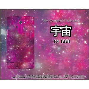 スマホケース isai vivid LGV32 ハードケース/TPUソフトケース 宇宙(ピンク×パープル) カラフル グラデーション 銀河 星 orisma