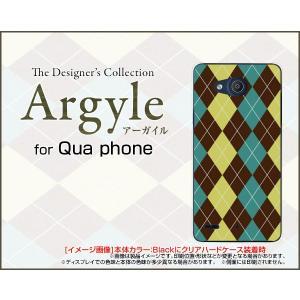 スマホケース Qua phone PX LGV33 キュア フォン ハードケース/TPUソフトケース Argyle(アーガイル) type001 あーがいる 格子 菱形 チェック|orisma
