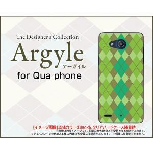 スマホケース Qua phone PX LGV33 キュア フォン ハードケース/TPUソフトケース Argyle(アーガイル) type003 あーがいる 格子 菱形 チェック|orisma