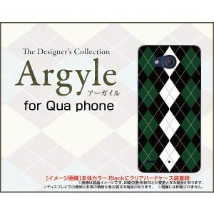 スマホケース Qua phone PX LGV33 キュア フォン ハードケース/TPUソフトケース Argyle(アーガイル) type004 あーがいる 格子 菱形 チェック|orisma