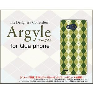 スマホケース Qua phone PX LGV33 キュア フォン ハードケース/TPUソフトケース Argyle(アーガイル) type005 あーがいる 格子 菱形 チェック|orisma