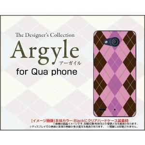 スマホケース Qua phone PX LGV33 キュア フォン ハードケース/TPUソフトケース Argyle(アーガイル) type006 あーがいる 格子 菱形 チェック|orisma