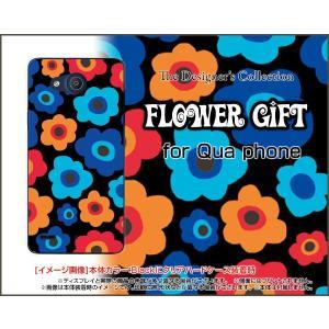 スマホケース Qua phone PX LGV33 キュア フォン ハードケース/TPUソフトケース フラワーギフト(ブルー×オレンジ) カラフル ポップ 花 青(ブルー) オレンジ|orisma