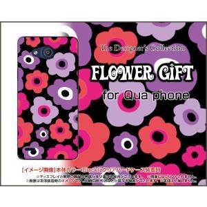 スマホケース Qua phone PX LGV33 キュア フォン ハードケース/TPUソフトケース フラワーギフト(ピンク×パープル) カラフル ポップ 花 ピンク 紫(パープル)|orisma