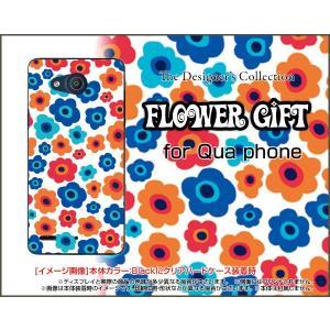 スマホケース Qua phone PX LGV33 キュア フォン ハードケース/TPUソフトケース フラワーギフト(青×赤×オレンジ) カラフル ポップ 花 青 赤 オレンジ|orisma