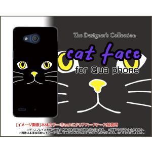 スマホケース Qua phone PX LGV33 キュア フォン ハードケース/TPUソフトケース キャットフェイス(ブラック) ねこ 猫 黒 顔 ひげ ヒゲ|orisma