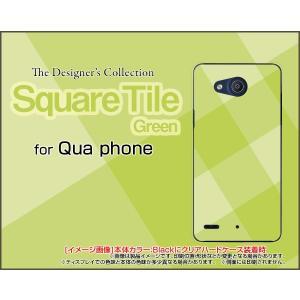 スマホケース Qua phone PX LGV33 キュア フォン ハードケース/TPUソフトケース SquareTile(Green) タイル 緑 グリーン チェック 四角|orisma
