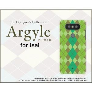 スマホケース isai Beat LGV34 ハードケース/TPUソフトケース Argyle(アーガイル) type003 あーがいる 格子 菱形 チェック|orisma