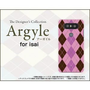 スマホケース isai Beat LGV34 ハードケース/TPUソフトケース Argyle(アーガイル) type006 あーがいる 格子 菱形 チェック|orisma