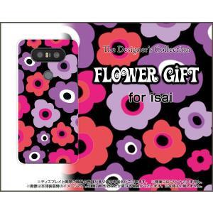 スマホケース isai Beat LGV34 ハードケース/TPUソフトケース フラワーギフト(ピンク×パープル) カラフル ポップ 花 ピンク 紫(パープル)|orisma