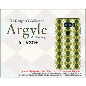 スマホケース isai V30+ LGV35 ハードケース/TPUソフトケース Argyle(アーガイル) type005 あーがいる 格子 菱形 チェック|orisma