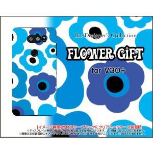 スマホケース isai V30+ LGV35 ハードケース/TPUソフトケース フラワーギフト(ブルー×水色) カラフル ポップ 花 青(ブルー) 水色|orisma