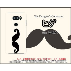 スマホケース isai V30+ LGV35 ハードケース/TPUソフトケース ヒゲ モノトーン ひげ 髭 イラスト 黒 白|orisma