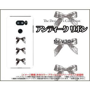 スマホケース isai V30+ LGV35 ハードケース/TPUソフトケース アンティークリボン(黒×白) モノトーン りぼん 白 黒|orisma