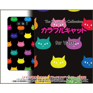 スマホケース isai V30+ LGV35 ハードケース/TPUソフトケース カラフルキャット ねこ 猫 原色 ドット ポップ|orisma