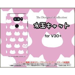 スマホケース isai V30+ LGV35 ハードケース/TPUソフトケース 水玉キャット(ピンク) ねこ 猫柄 キャット ピンク 水玉|orisma