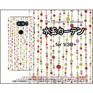 スマホケース isai V30+ LGV35 ハードケース/TPUソフトケース 水玉カーテン(白×赤) 水玉 カーテン レッド ホワイト|orisma